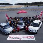 2018年3月17日『injured ZEROプロジェクト Tetsuya OTA ENJOY&SAFETY DRIVING LESSON』開催レポートをアップ