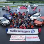 来たる6月16日に『injured ZEROプロジェクト Tetsuya OTA ENJOY&SAFETY DRIVING LESSON with Volkswagen』を開催
