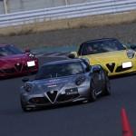 3月17日(土)にアルファロメオ4Cクラブジャパンのメンバーが特別なドライビングレッスンを堪能